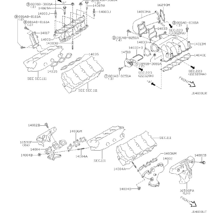 INFINITI I35 Manifold Intake. ENGINE, COVER, EXHAUST