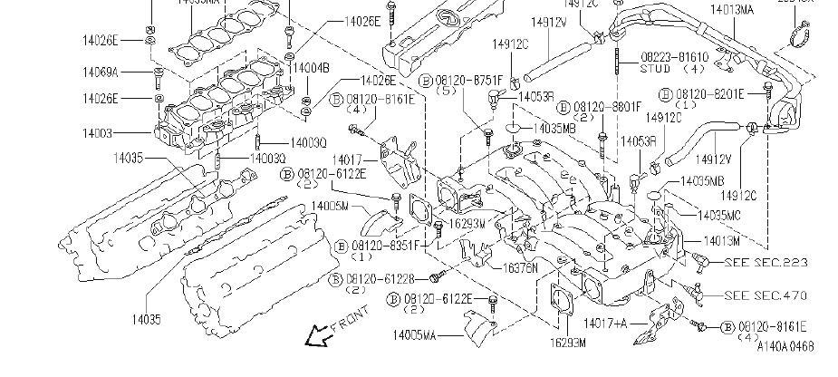 INFINITI J30 Cover Exhaust Manifold. INTAKE, Engine