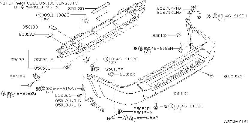 INFINITI QX4 Bumper Cover Reinforcement Beam Spacer (Right