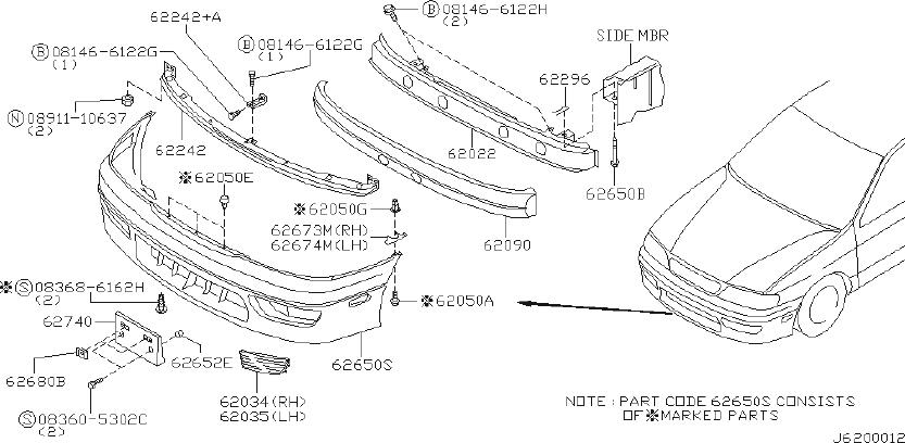 INFINITI G20 Bumper Cover Spacer Panel (Left, Front