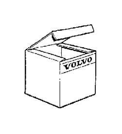1982 Volvo 760 Brake Master Cylinder Repair Kit. Repair