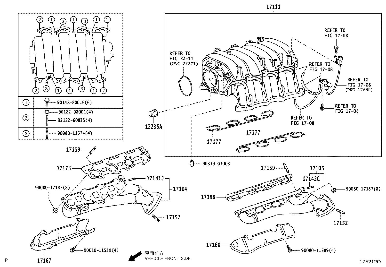 Toyota Sequoia Gasket, intake manifold, no. 2. Exhaust