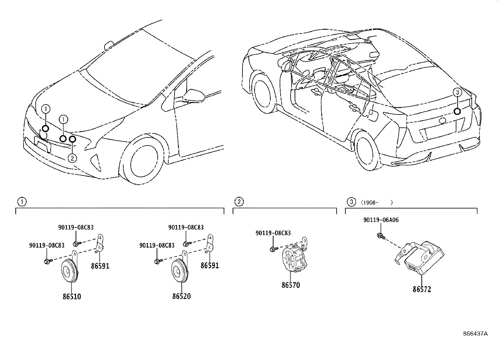 Toyota Prius Speaker assembly, vehicle approaching