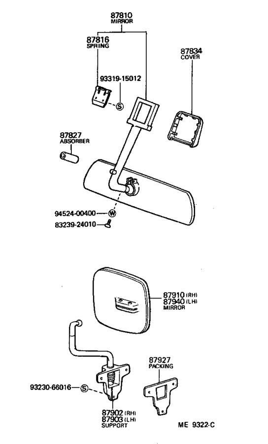 Toyota Land Cruiser Mirror assembly, inner rear view
