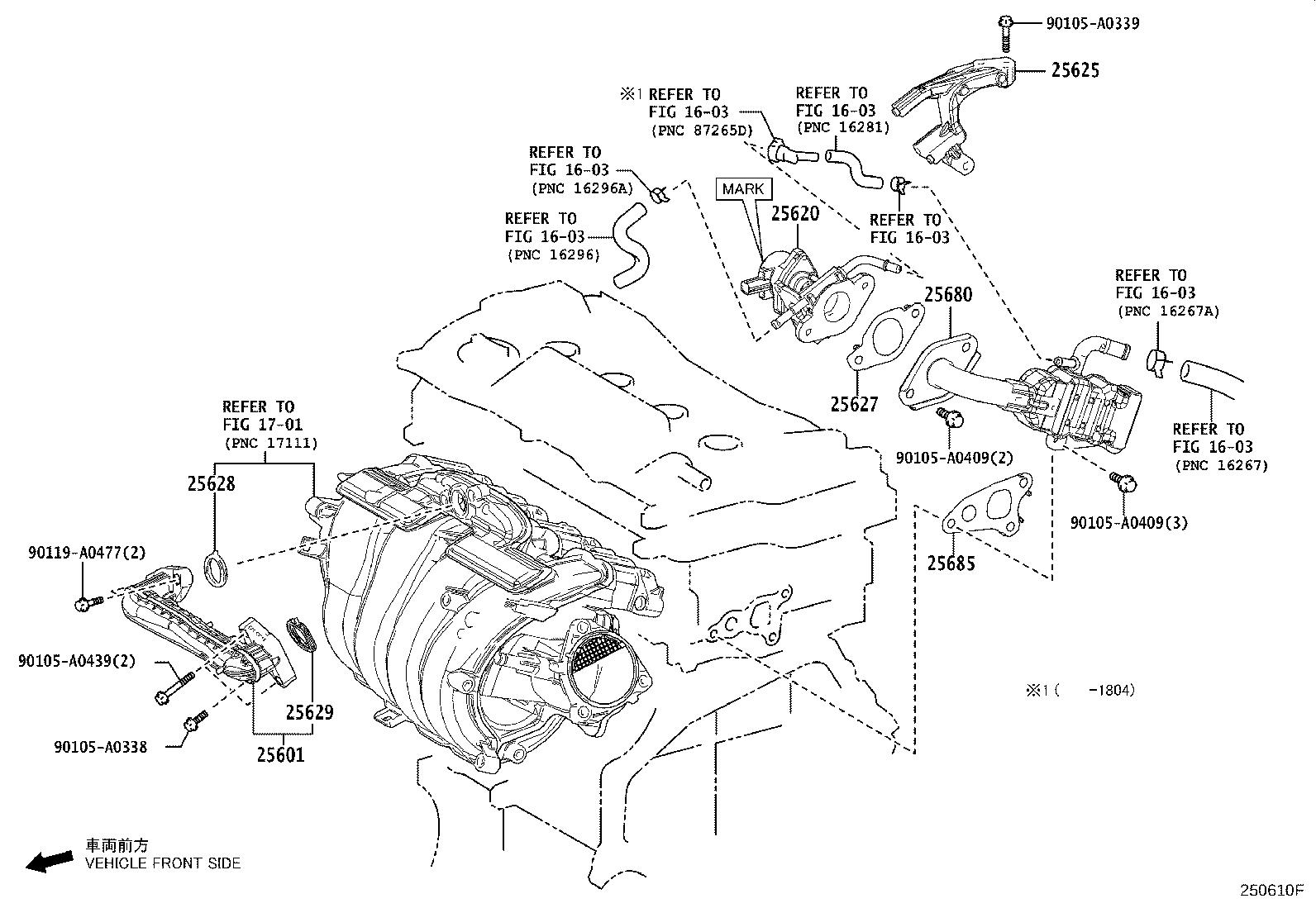 Toyota Camry Egr cooler. Cools exhaust gas before it