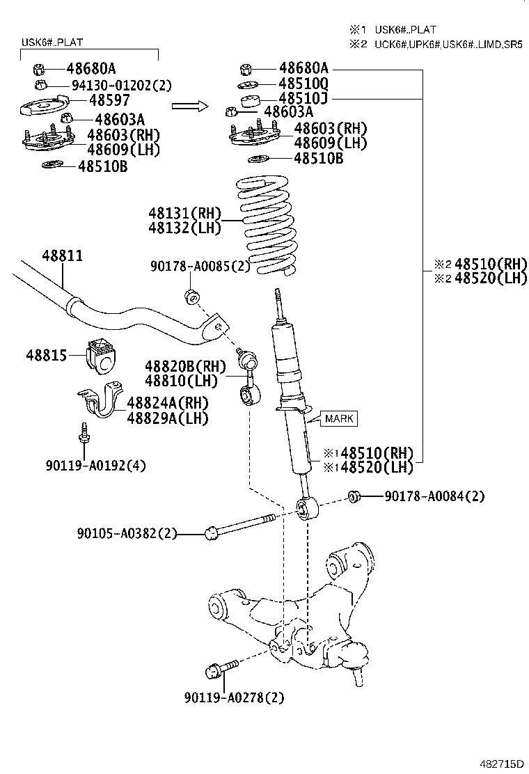 Toyota Sequoia Link assembly, front stabilizer, right