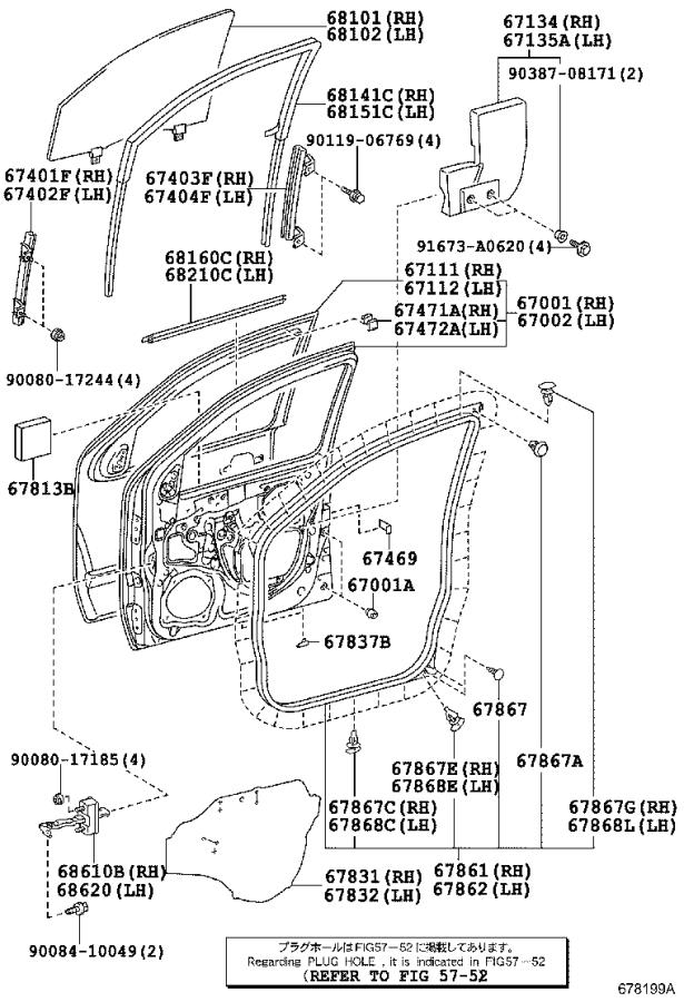 Toyota Tacoma Board sub-assembly, front door trim, left