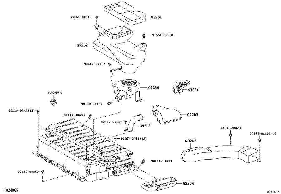 Toyota Camry Duct, hybrid battery intake, no. 5