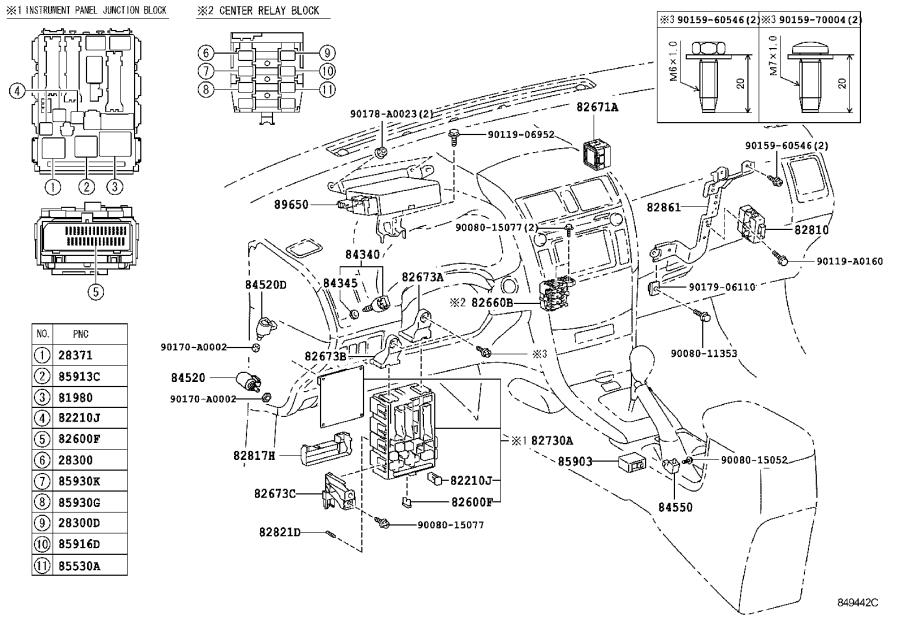 Toyota Corolla Block assembly, driver side junction