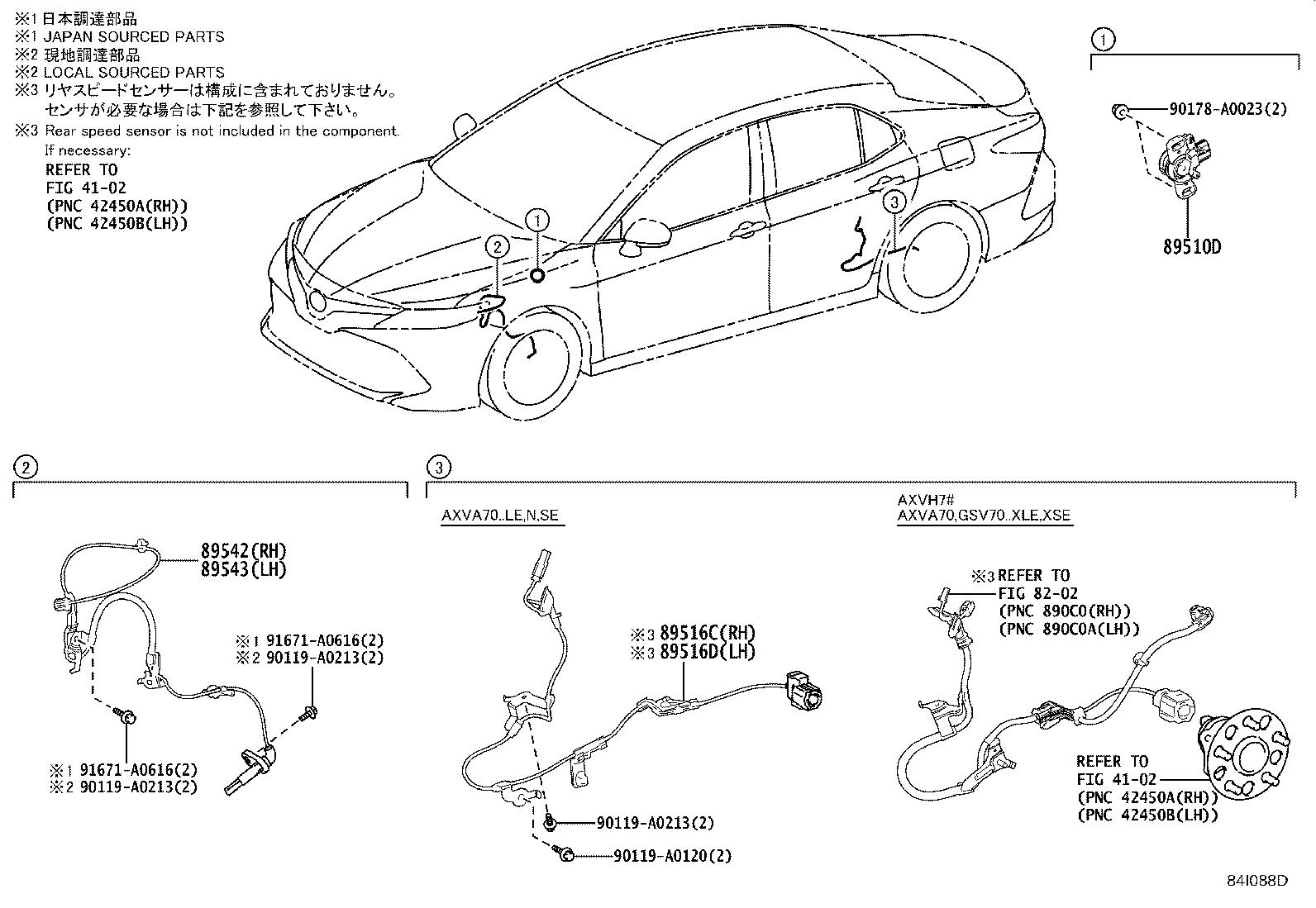 Toyota Camry Abs Wheel Speed Sensor Wiring Harness Right