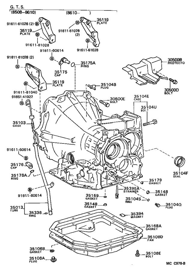 Toyota Celica Bolt, flange. Engine, room, connector