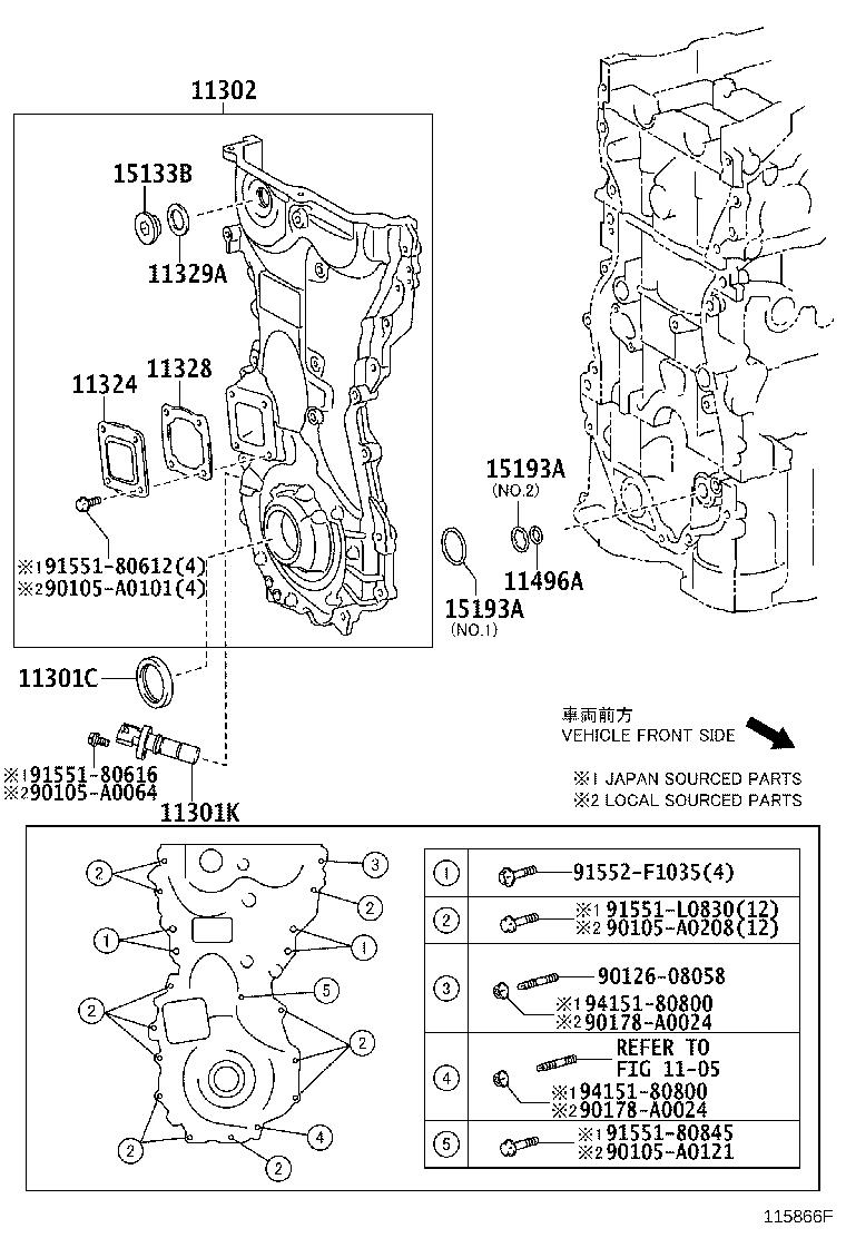 2013 Toyota Venza Engine Timing Cover. CND, PLATE