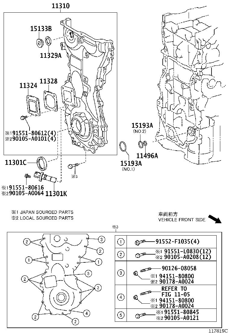 2015 Toyota RAV4 Engine Timing Cover. CND, Plate