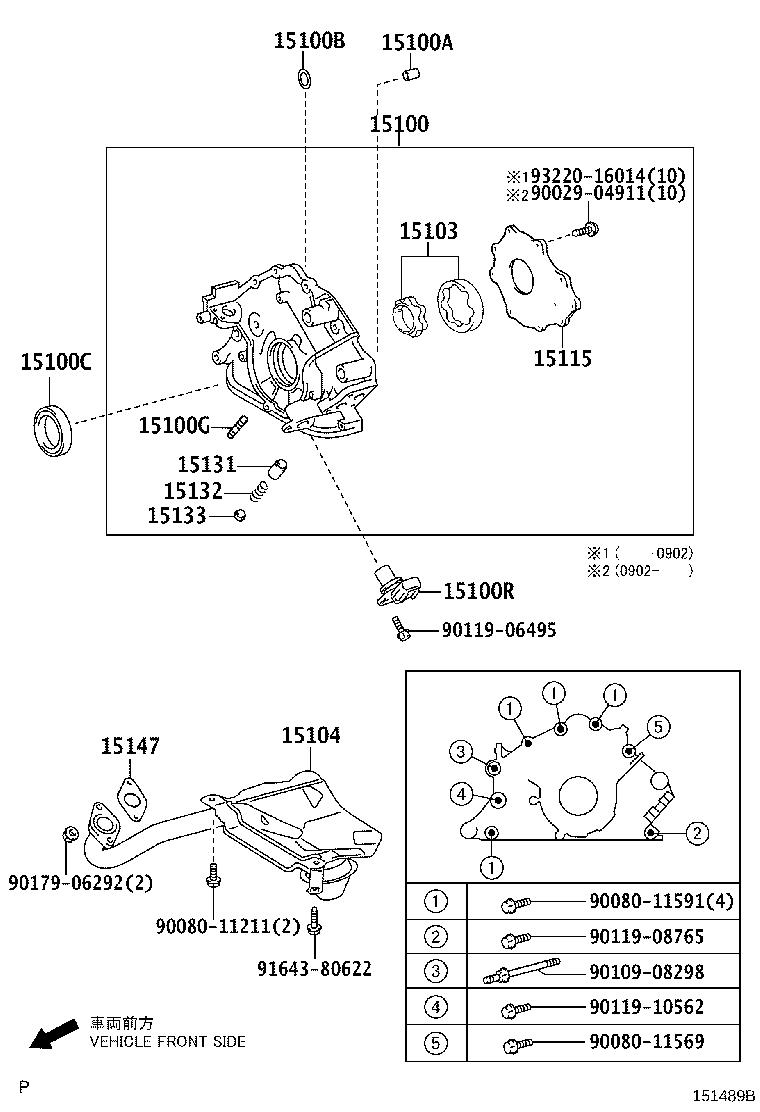 2014 Toyota Sequoia Strainer sub-assembly, oil. Engine
