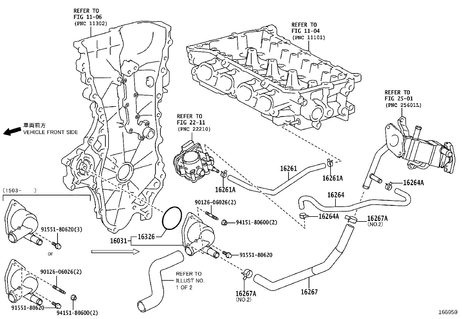 2010 Toyota Prius Hose, water by-pass, no. 2. Engine