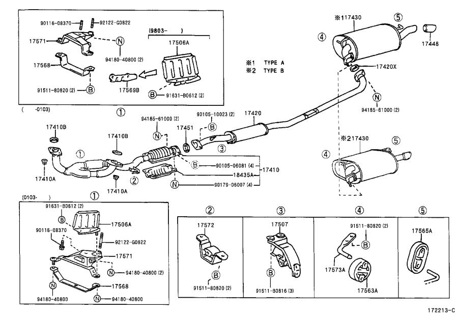 2001 Toyota Camry Pipe assembly, exhaust, front. Engine