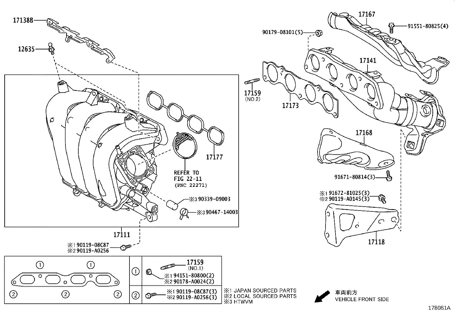 Toyota Corolla Exhaust Manifold Heat Shield Coming