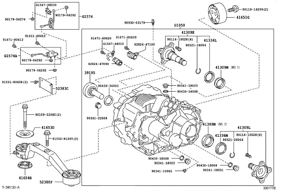 2007 Toyota Highlander Protector, differential support