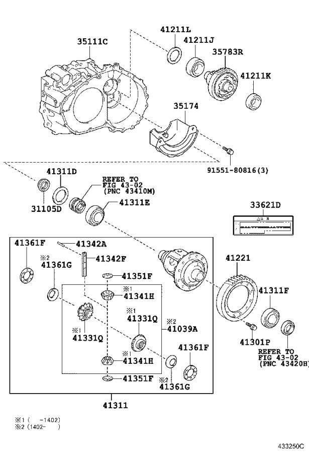 2018 Toyota RAV4 Automatic Transmission Differential Ring
