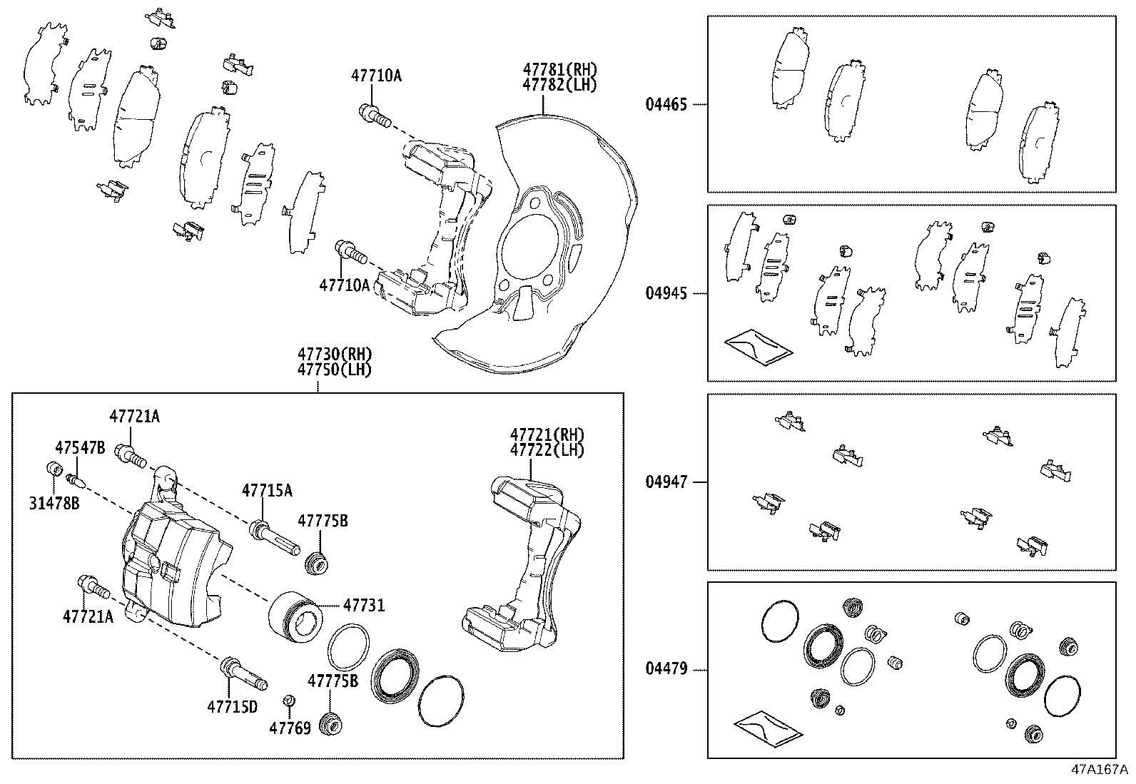 2017 Toyota Prius Cover, disc brake dust, front left