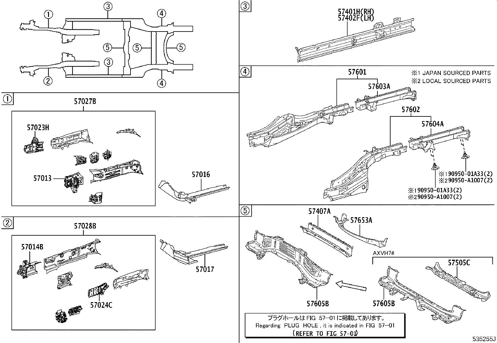 Toyota Camry Frame Rail End Right Front Bracket