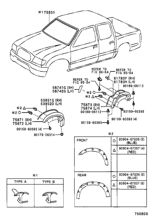 2001 Toyota Tacoma Pad. Extension, body, interior