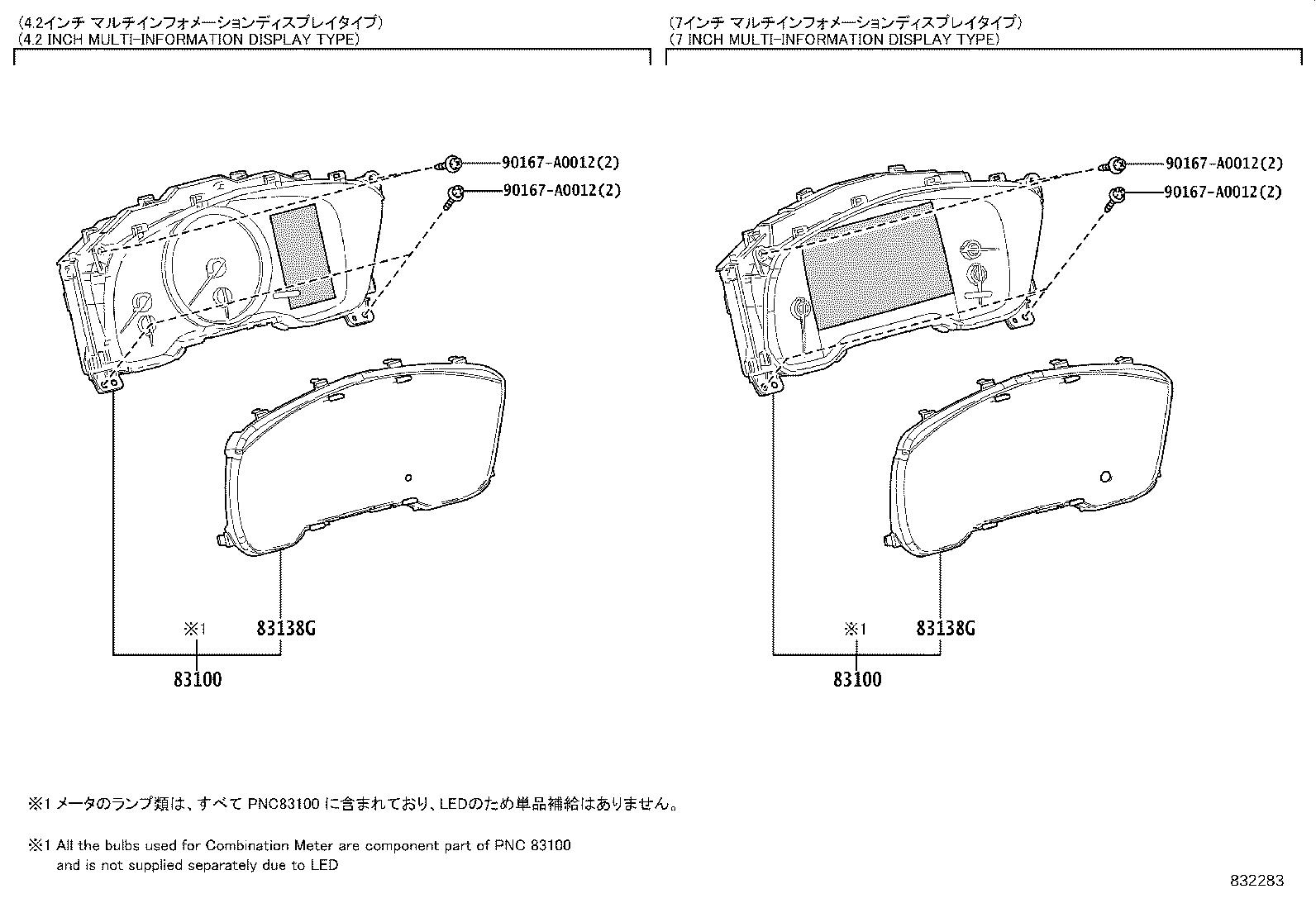 Toyota Corolla Instrument Panel Lens. Electrical