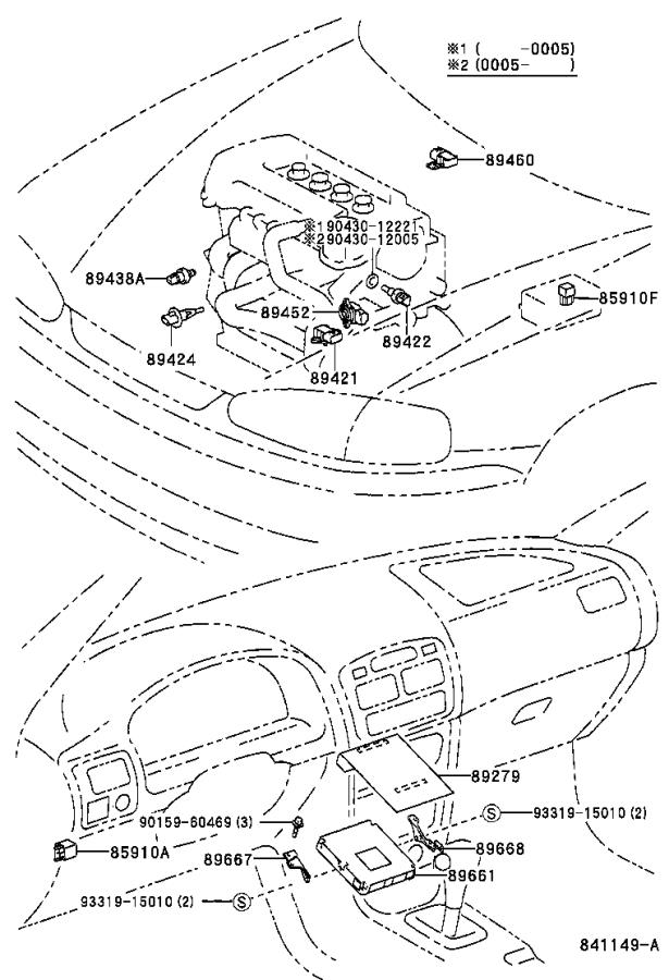 2001 Toyota Corolla Computer, engine control. Electrical