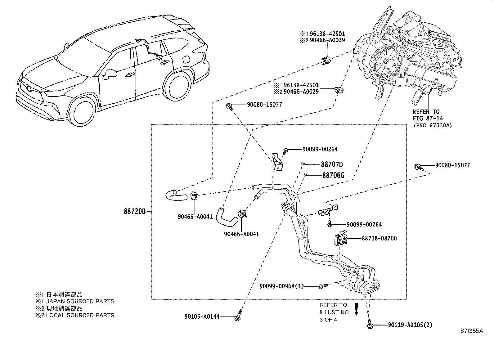 Toyota Highlander Tube & accessory assembly, air