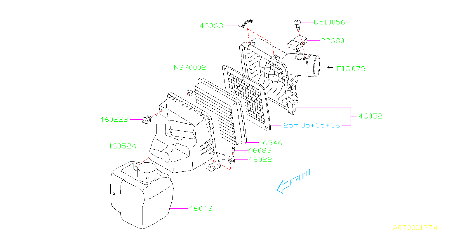 Subaru Legacy Engine Air Intake Resonator. CLEANER