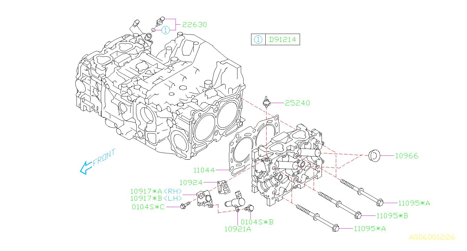 Subaru Forester Engine Variable Valve Timing (VVT