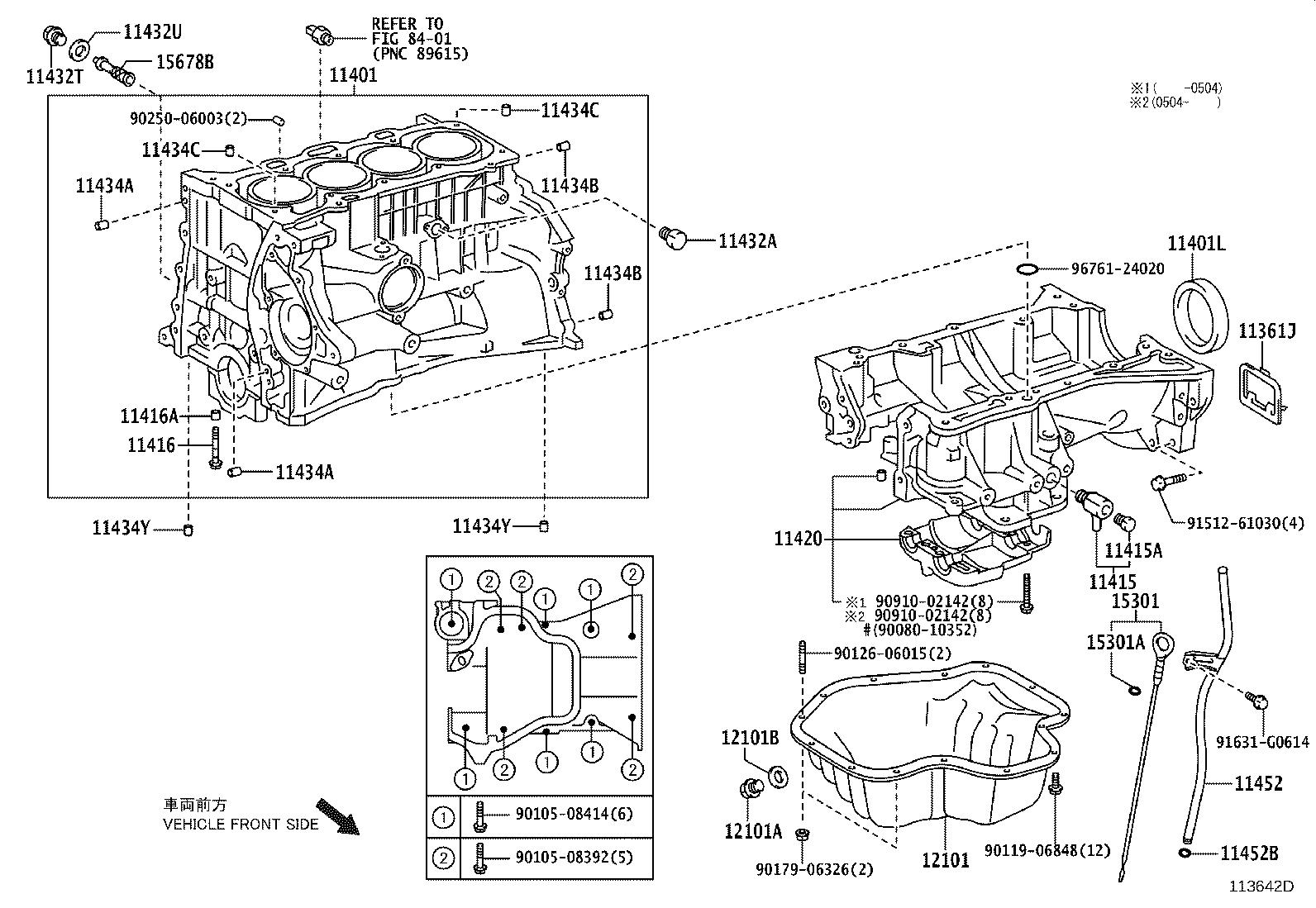 Diagram Scion Xb Engine Diagram Full Version Hd