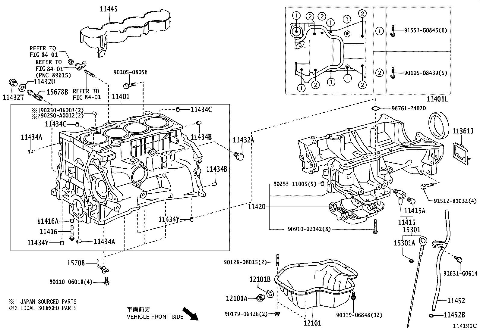 Toyota Camry Filter Oil Control Valve Engine