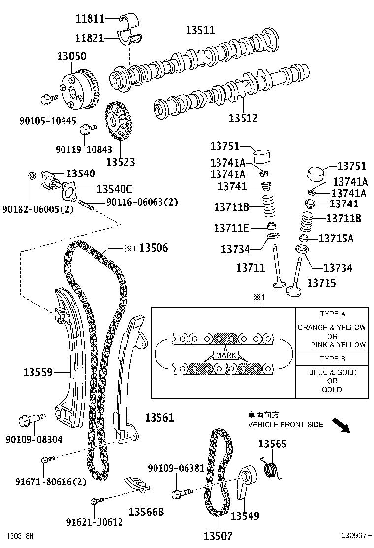 2007 Toyota Camry Gasket(for chain tensioner). Engine