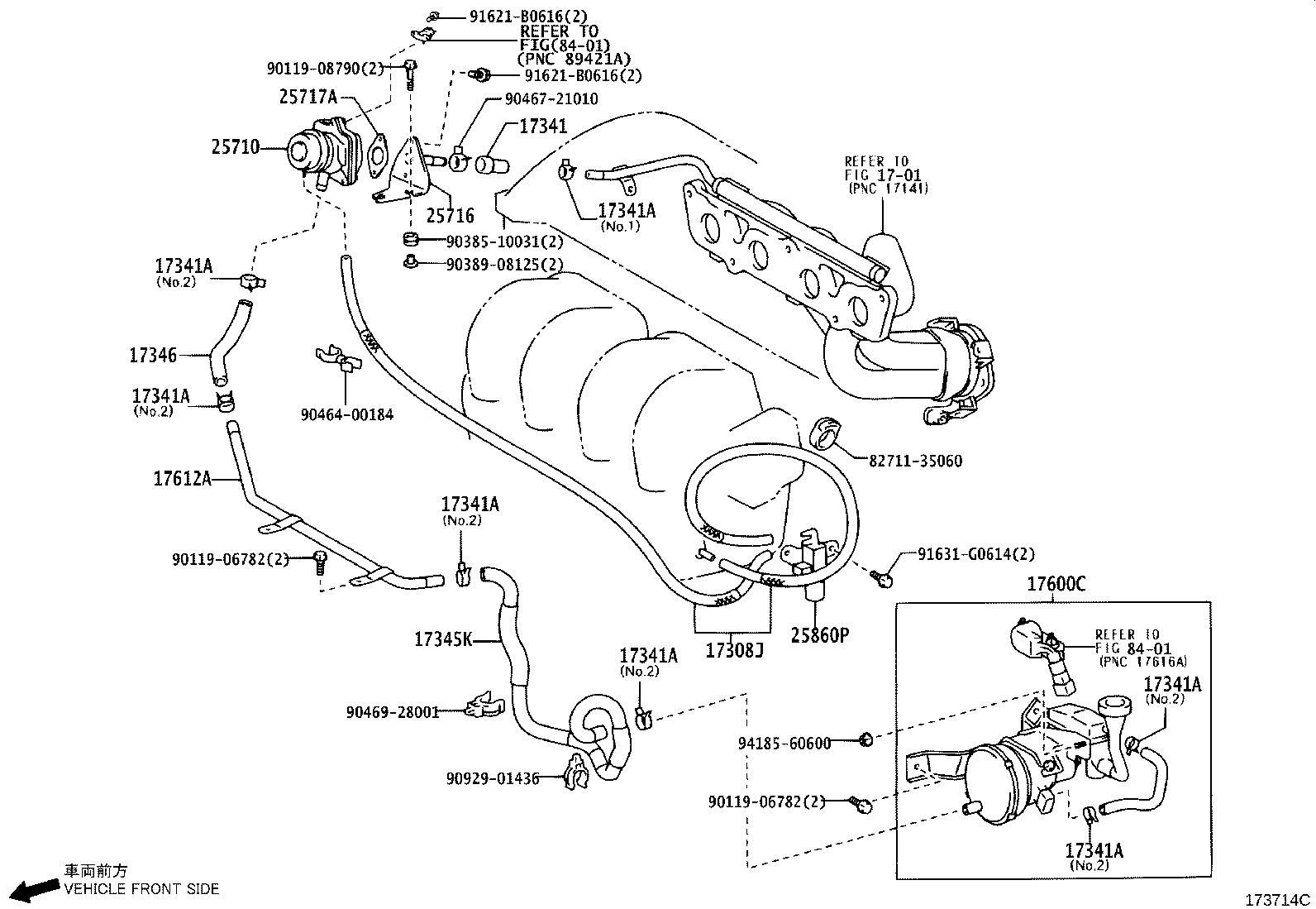 Toyota Corolla Secondary Air Injection Pump Check Valve