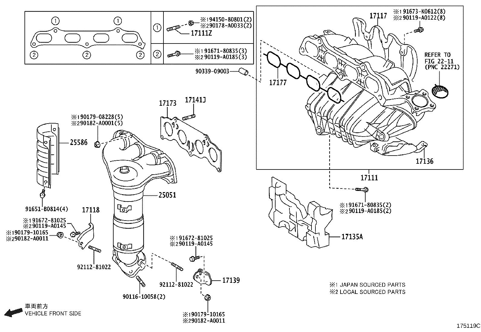 Toyota Camry Converter sub-assembly, exhaust manifold