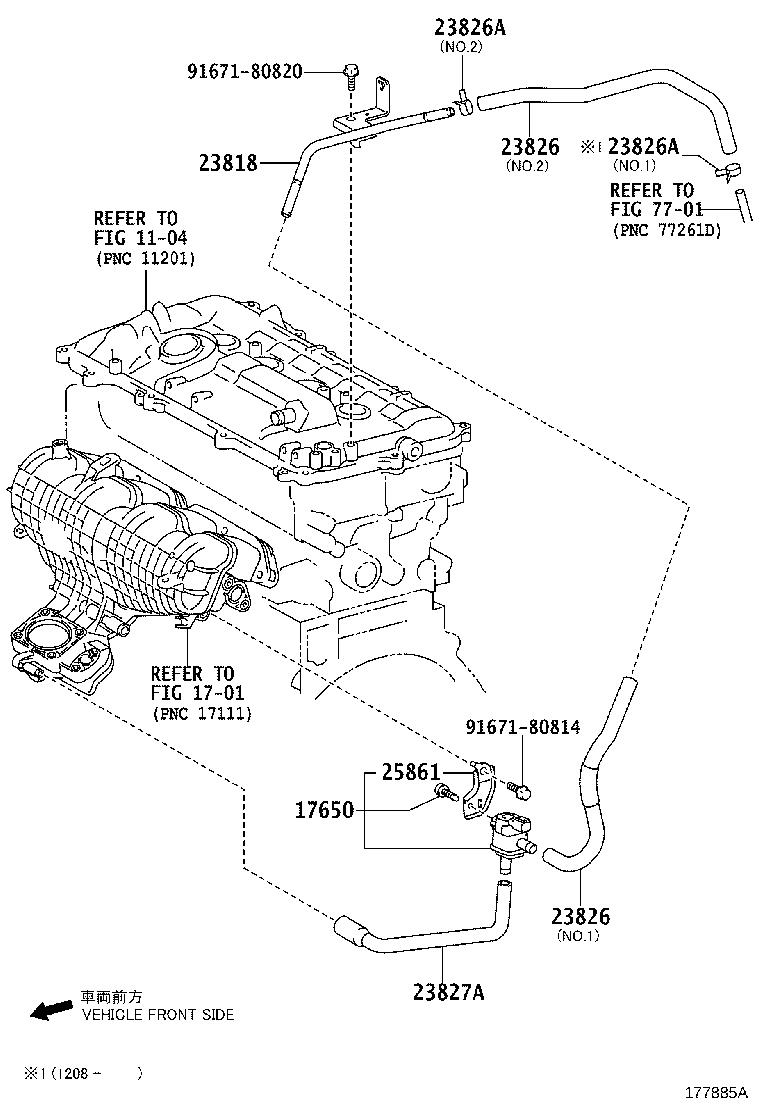 Toyota Prius Valve assembly, vacuum switching. Engine