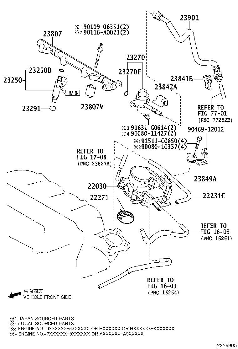 Toyota Camry Damper assembly, fuel pressure pulsation