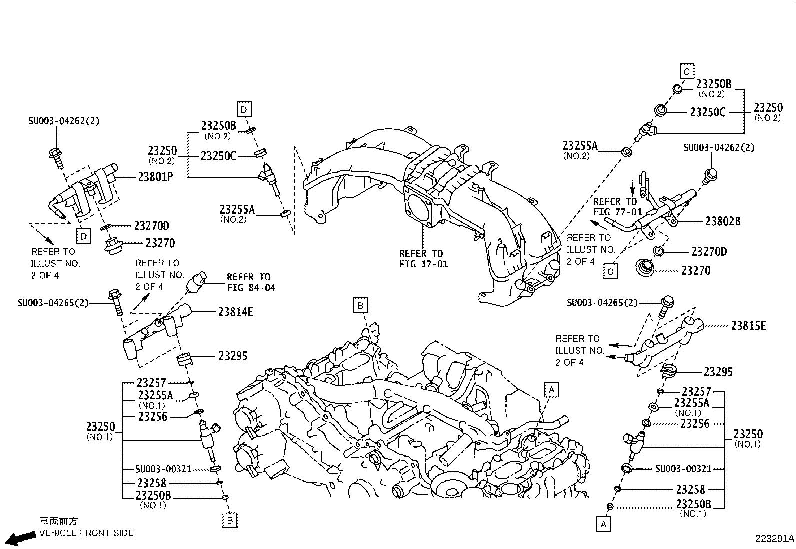 Toyota 86 Grommet For Fuel Injector System