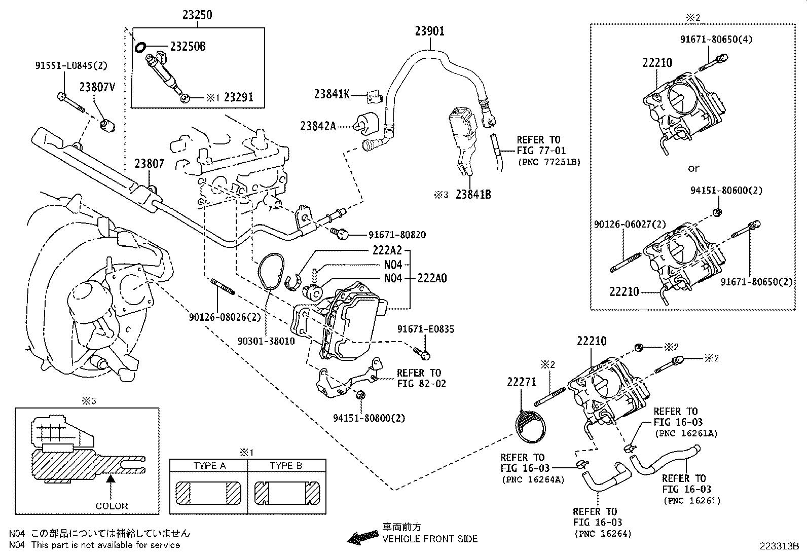 Toyota C Hr Body Assembly Throttle Interchangeable