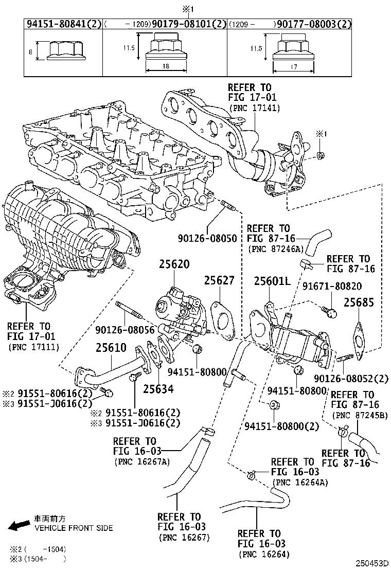Toyota Prius Pipe sub-assembly, egr with cooler. System