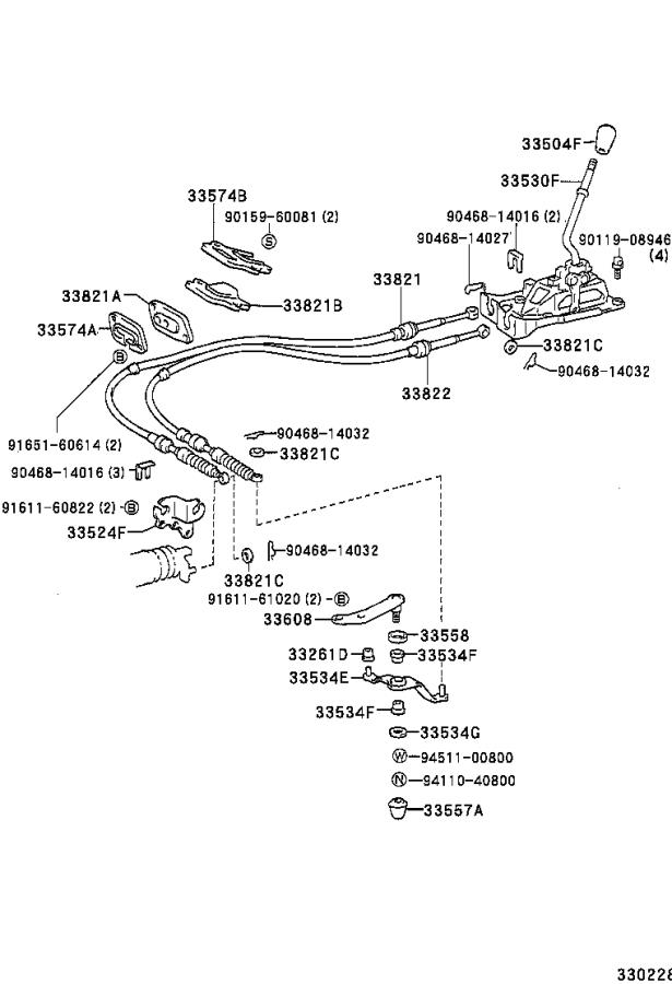 1993 Toyota Corolla Plate sub-assembly, shift lever