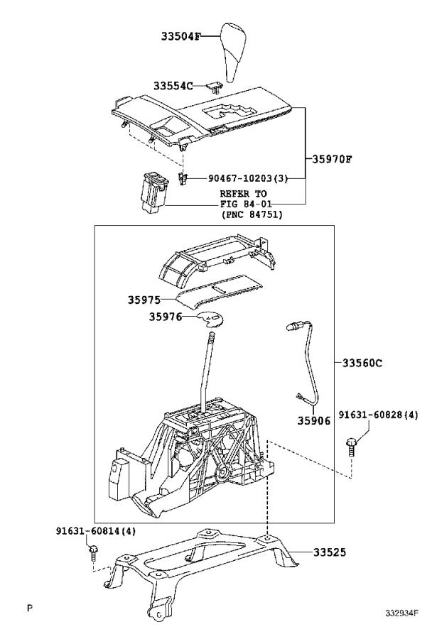 Toyota Camry Cover, shift lock release button