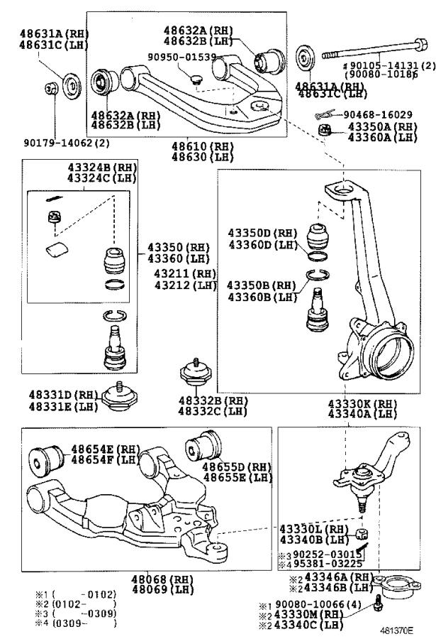 2000 Toyota Tundra Suspension Ball Joint (Left, Right