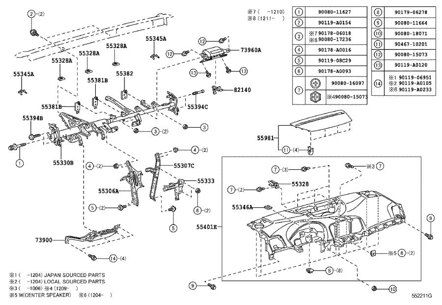 Toyota Venza Cover sub-assembly, instrument panel under