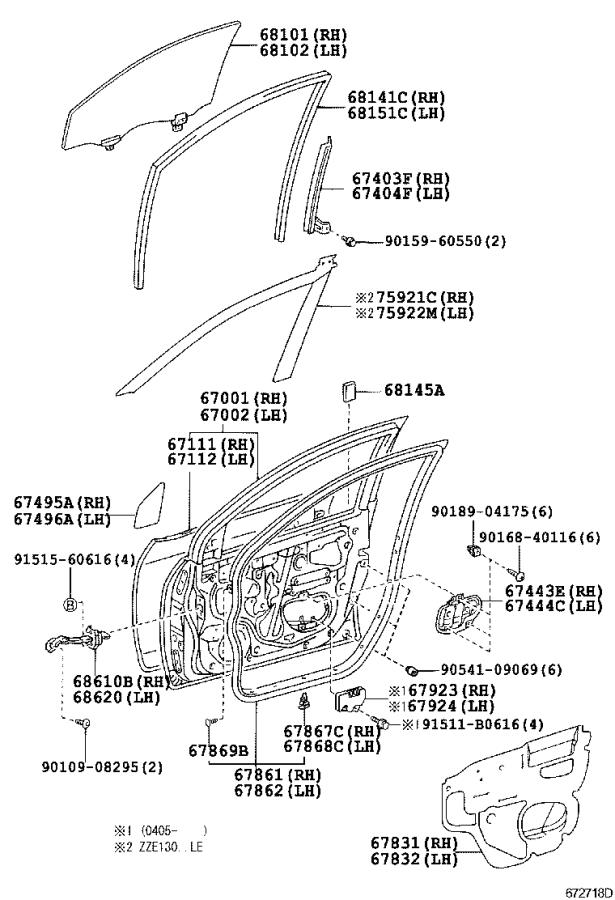 2005 Toyota Corolla Door Seal (Right, Front). Weatherstrip