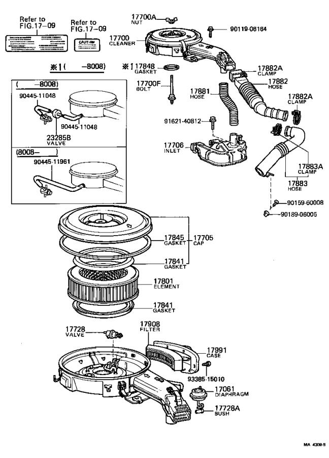 1986 Toyota Corolla Clamp(for air cleaner hose, no. 2