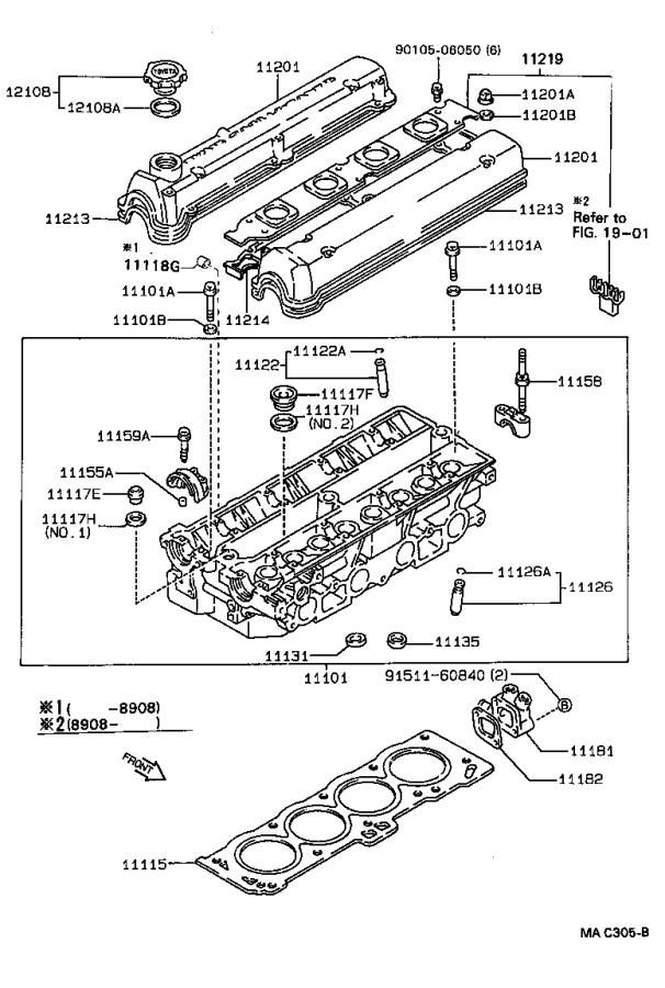 1988 Toyota Corolla Engine Camshaft Seal (Rear). Gasket