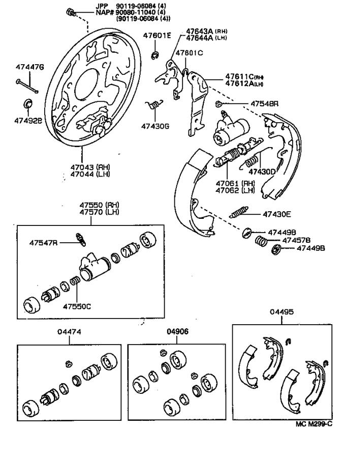 Toyota Camry Plate sub-assembly, brake backing, rear right