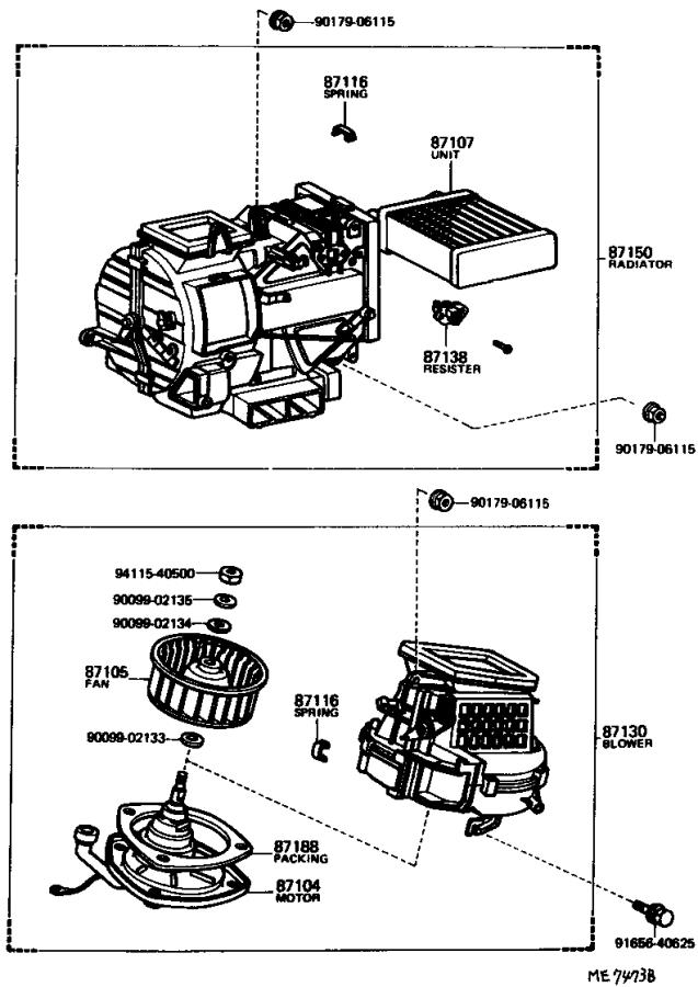 1981 Toyota Corona Packing, heater blower motor. Air